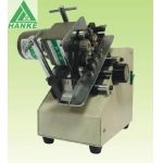 IC Lead Aligning Machine