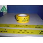 ESD PVC Marking Tape